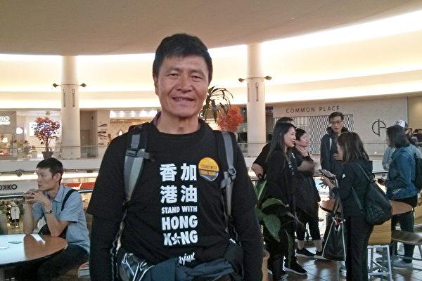 溫哥華撐香港