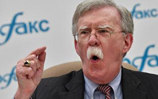 博尔顿离职 塔利班促请美国恢复阿富汗和谈