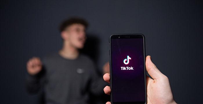 微軟收購TikTok 遇到複雜技術難題