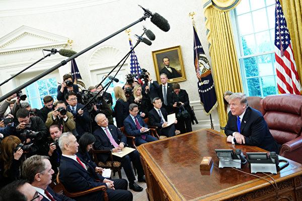 英媒:贸易谈判无法解决美中根本分歧