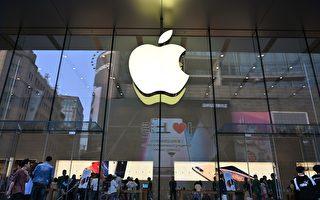 美7議員致函蘋果 籲恢復香港地圖app