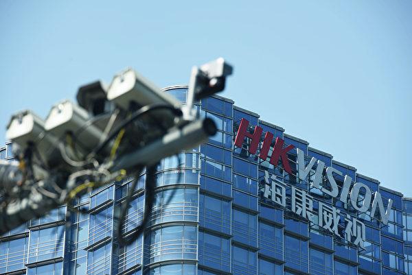 被中共派官員進駐的企業還包括海康威視。(STR/AFP)/ China OUT