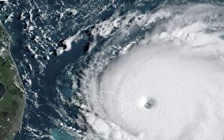 5級颶風多利安速度放緩 仍繼續襲擊巴哈馬