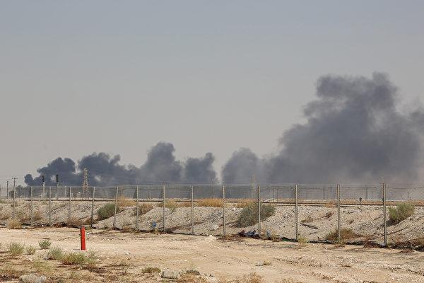 沙特油厂遭袭 国际油价涨幅近30年最高