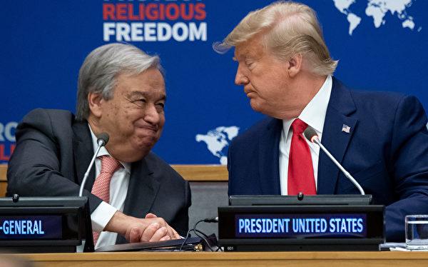 特朗普(右)和聯合國秘書長古特雷斯。(SAUL LOEB /AFP)