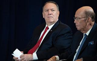 偷运伊朗石油 5中国人和6实体被美制裁