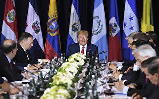 联大多边会议 川普:社会主义摧毁委内瑞拉