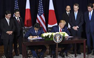 萊特希澤:美中談判處於建立信任階段