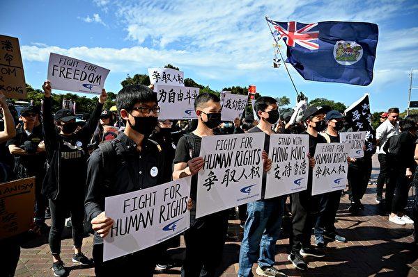 圖為9月29日,在悉尼舉行的挺港、反極權活動。 (PETER PARKS / AFP)