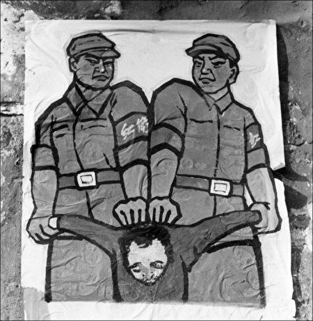 文革時期,上至中共國家主席,下至普通官員,很多人慘遭迫害致死。(JEAN VINCENT/AFP)