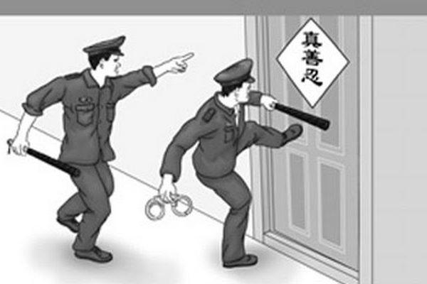 吉林朱麗傑等多名法輪功學員被綁架