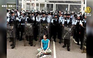 千瑞:為香港青年點贊