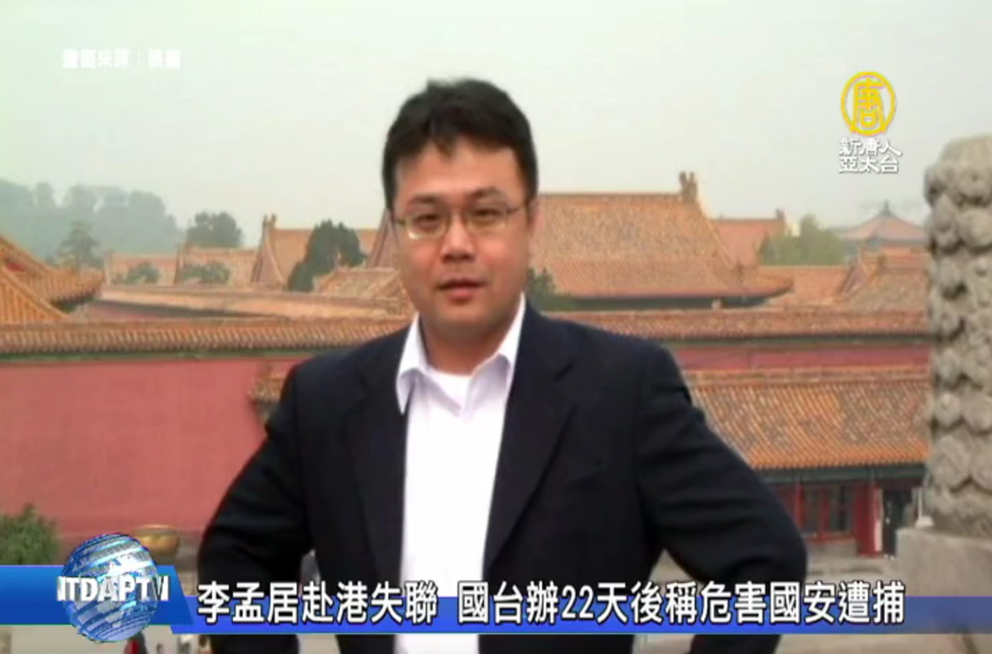 當中國人的代價 台作家:或莫名其妙人間蒸發