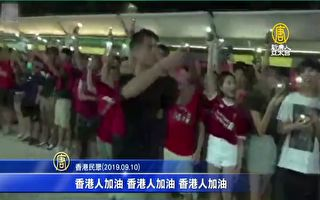 世界杯外围赛香港大球场登场 球迷号召组人链