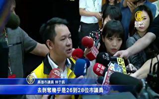 质询韩国瑜得抽签 时力议员声请假处分