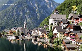 世界最美小鎮 2020年起限制遊客數