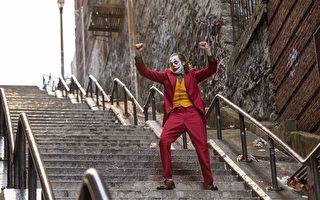 《小丑》瓦昆菲尼克斯 获颁多伦多影展演员成就奖