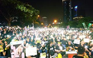 组图:929撑香港全球串联  高雄5千民众声援