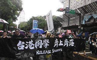撑港反极权游行 港民:台湾人要珍惜手中选票