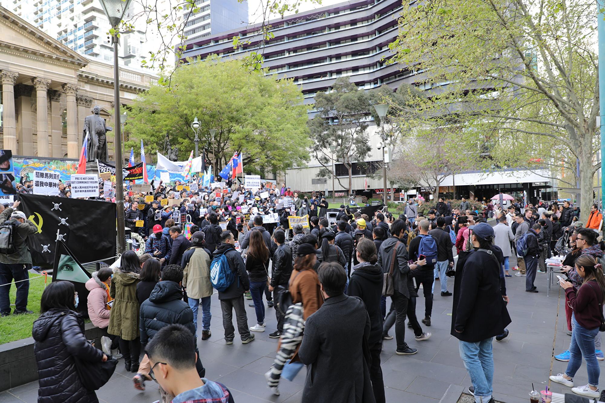 2019年9月29日下午4點,澳洲墨爾本澳港聯在市中心州立圖書館(State Library)前舉行反極權集會。(Grace Yu/大紀元)