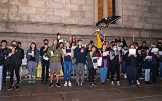 """声援香港 """"波士顿和你Sing"""" 网红歌手共鸣"""