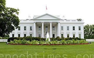 中共通過國安法 白宮:將採取有力行動反擊