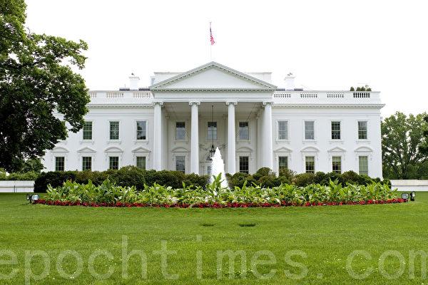 談判氣氛有所緩和 白宮敦促北京達成協議