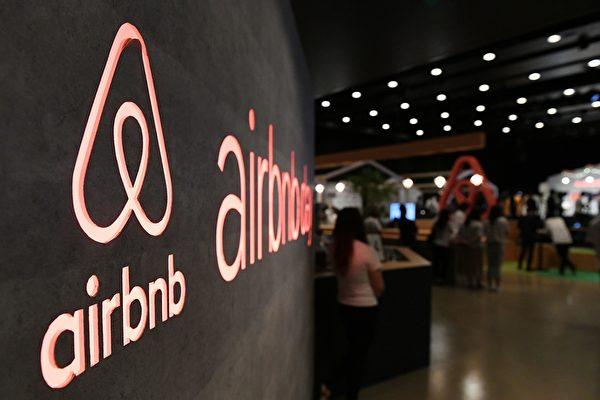 波士頓與Airbnb達短租登記協議