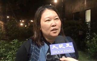 小民參政歐巴桑聯盟:反共產極權 挺香港父母