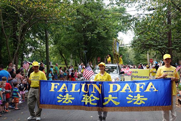 組圖:馬州勞工節遊行 「真善忍」凝聚社區
