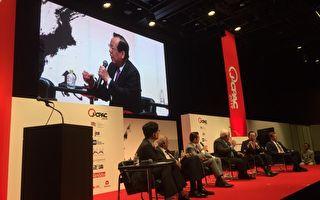 日本保守派大會 顏慶章點出「中國一帶一路」陷阱