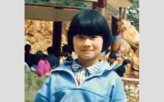 被中共迫害致疯致死的一群中国孩子