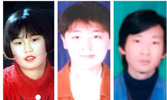 (從左至右)被迫害致死的19歲的初叢銳,歷盡苦難、死裏逃生的宋彥群,被迫害致死的陳永哲。(大紀元合成圖)