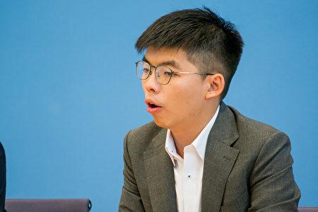 9月11日上午,黃之鋒在德國聯邦新聞會議中心召開記者會。(張清颻/大紀元)
