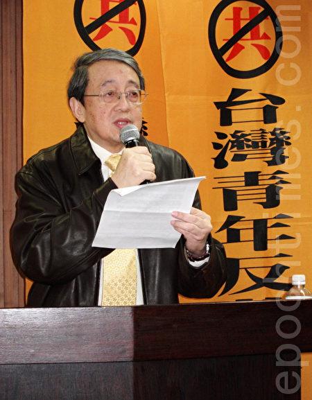 台灣青年反共救國團創辦人、資深評論員林保華。(鍾元/大紀元)