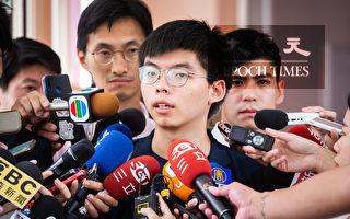 林保華:香港危機來自中共 支持反共遊行挺港