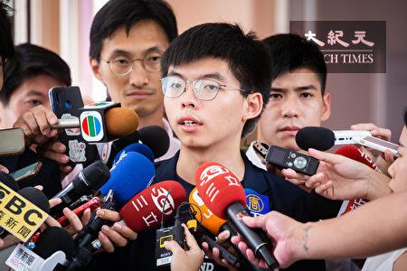 香港眾志秘書長黃之鋒(中)5日表示,林鄭月娥是「非常愛作秀的政治人物」,撤回條例只是以退為進,所以他們堅持「五大訴求,缺一不可」,示威活動會持續。(陳柏州/大紀元)