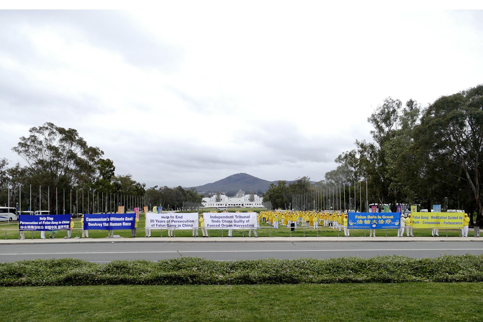 法輪功學員澳洲國會前集會 呼籲停止迫害