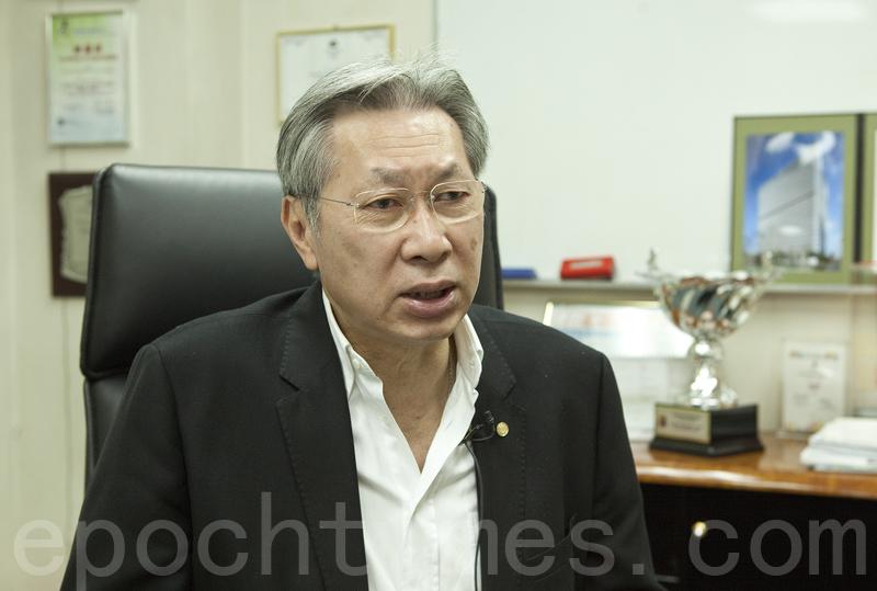 劉達邦談人權民主法案對香港企業的影響