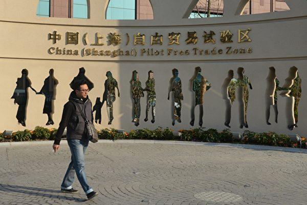 上海自貿區吸引力盡失 企業出走人去樓空