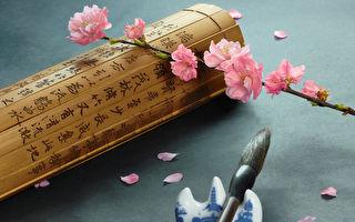 《儒林公議》中的北宋歷史軼事