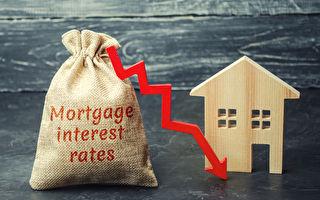 美國長期房貸利率大幅下降