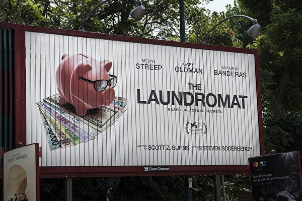 威尼斯城裏影片《洗鈔事務所》的大幅廣告。( Marius Iacob/大紀元)