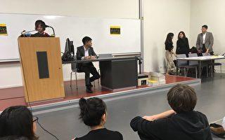 黃之鋒訪德成焦點 洪堡大學演講支持聲鼎沸