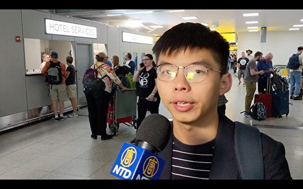 黃之鋒9月12日下午抵達紐約甘迺迪國際機場,他在機場接受《大紀元時報》和新唐人電視台採訪時表示,他此行將推動美國會通過《香港人權與民主法案》,並將在國會發言。(黃小堂/大紀元)