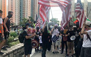 香港危機由來,罪魁禍首與破局之策(下)