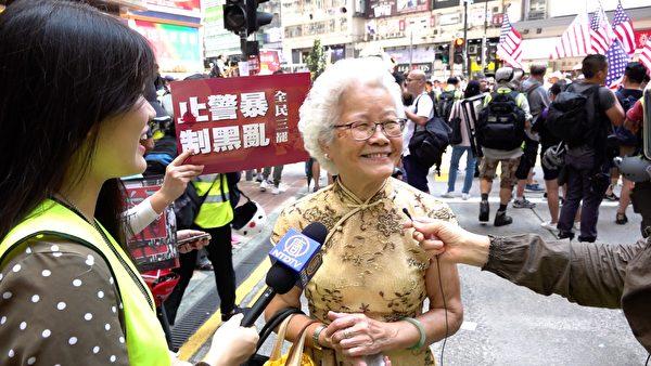 民主婆婆。(大紀元香港報社)