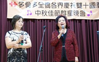 雙十國慶中秋群星晚會 30首經典歌曲獻唱