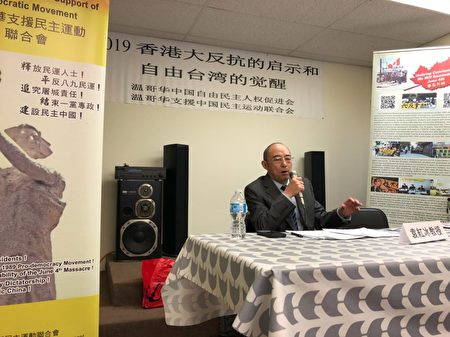 9月15日,中國大陸著名的自由派法學家、前北京大學教授袁紅冰在溫哥華演講,談香港大反抗的啟示和台灣的覺醒。(王昱莎/大紀元)