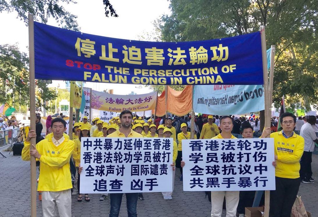 在聯合國峰會外,紐約法輪功學員呼籲全球關注9月24日香港發生的三宗暴力襲擊事件,制裁中共。(李桂秀/大紀元)